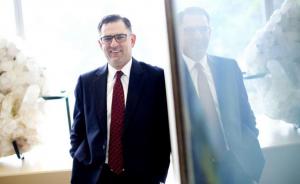 Halliburton launches new tech lab to speed development of clean energy