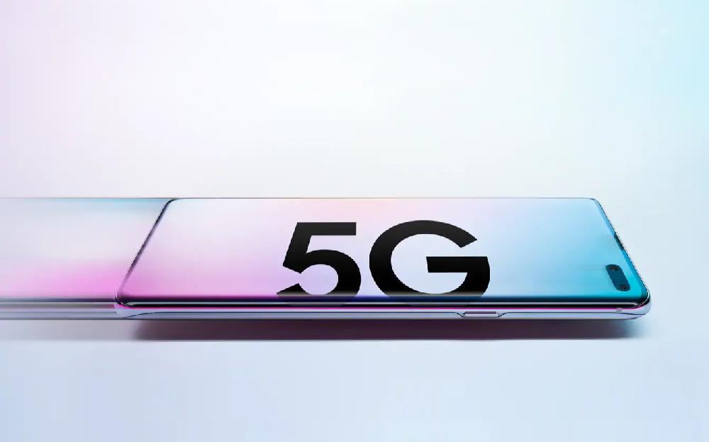 Will 5G Affect Mobile App Development?
